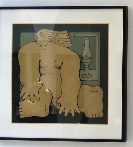 Temor: Gritos del Guernica